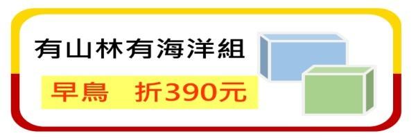 51611 banner