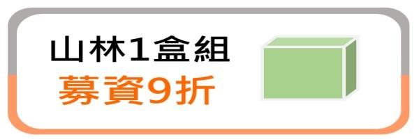 51613 banner
