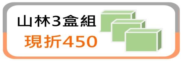 51614 banner