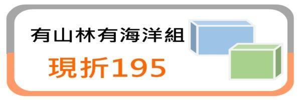 51615 banner