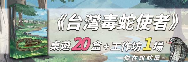 50934 banner