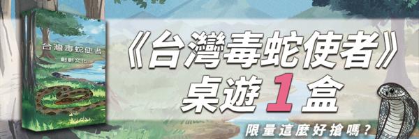 51648 banner