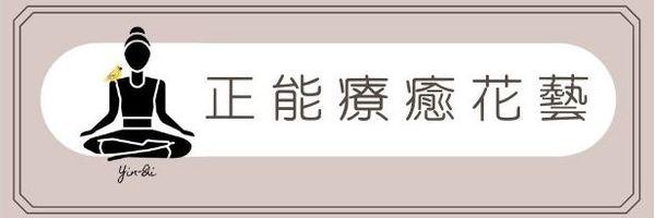 51446 banner