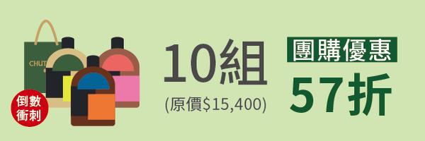 55360 banner
