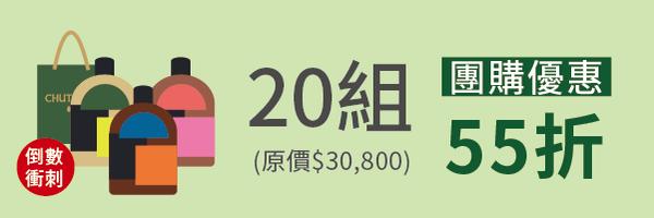 55361 banner