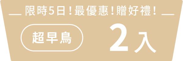 53331 banner