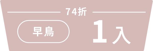 53363 banner