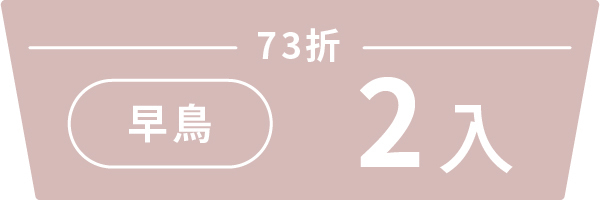 53364 banner
