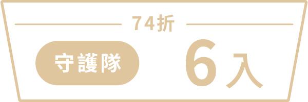 53367 banner