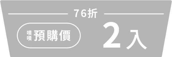 53376 banner