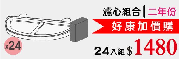 53325 banner