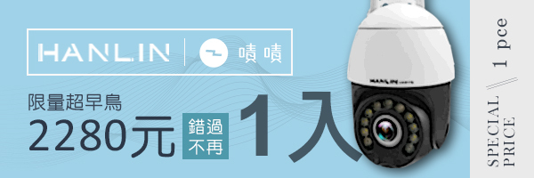 51362 banner