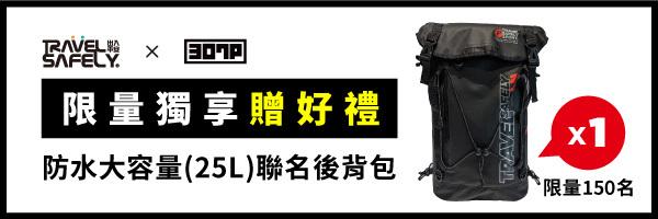 51365 banner