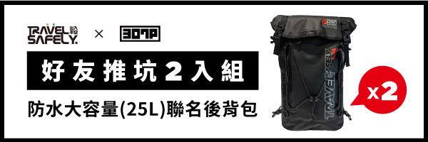 53396 banner