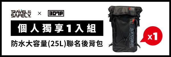 53397 banner