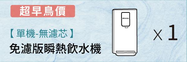 51979 banner