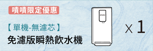 51980 banner