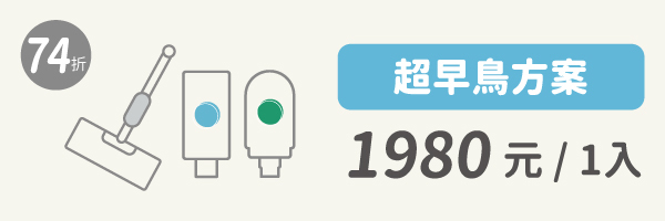 51411 banner