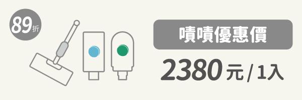 52889 banner