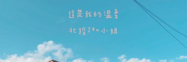 51413 banner