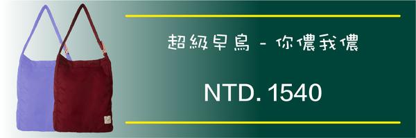 51473 banner