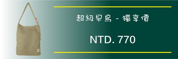 51474 banner