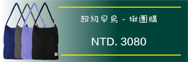 54401 banner