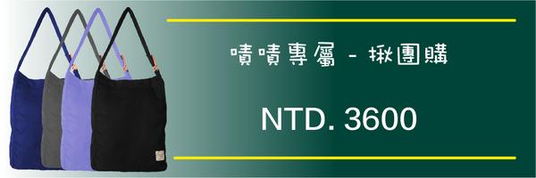 54407 banner