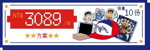 55098 banner
