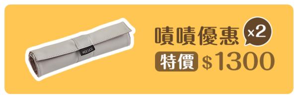 51553 banner