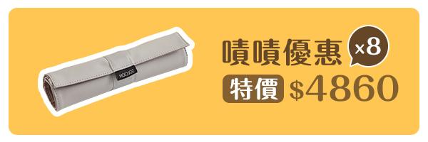 51951 banner