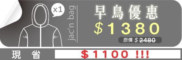 51555 banner