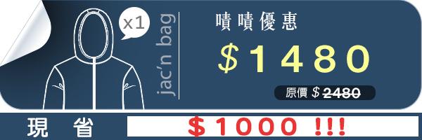52466 banner