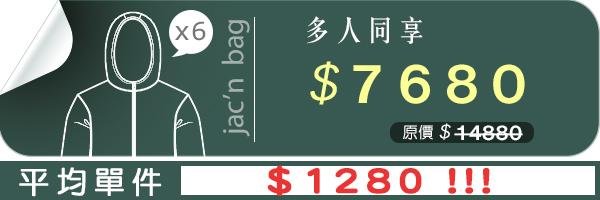 52469 banner