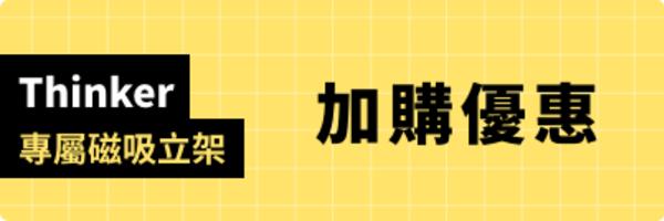 52172 banner