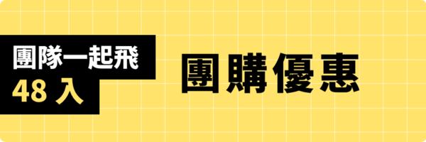 52173 banner