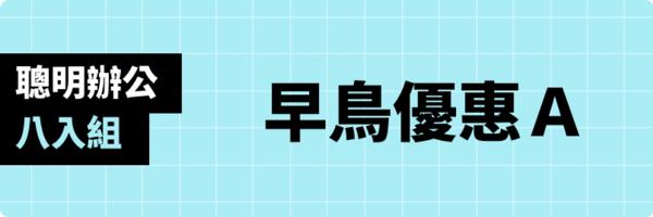52773 banner