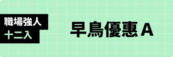 52774 banner