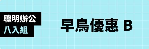 53111 banner