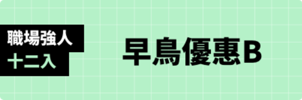 53152 banner
