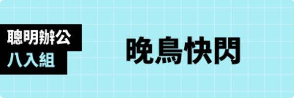 54574 banner
