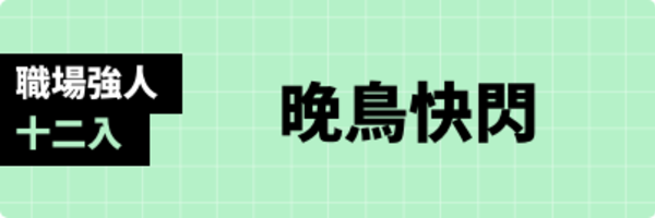 54575 banner