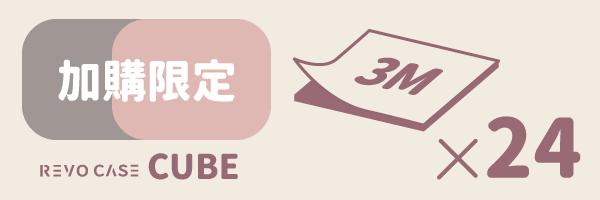 54651 banner