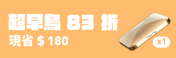 51939 banner