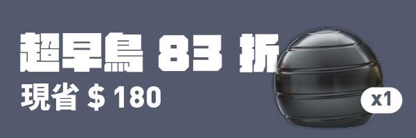 51940 banner