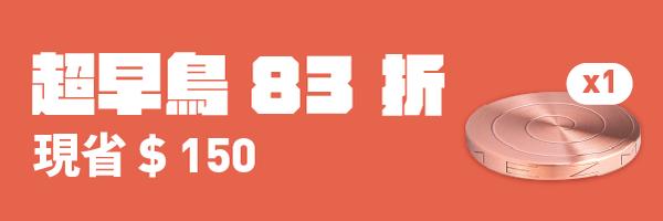 52008 banner