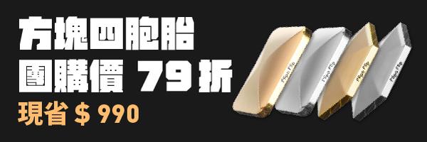 52018 banner