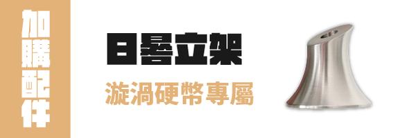 52030 banner