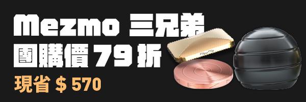 53237 banner