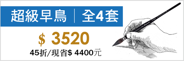 51987 banner